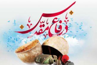 فرهنگ دفاع مقدس و گفتمانسازی انقلابی در جامعه ایرانی