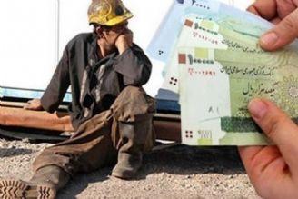 دستمزد کنونی کارگران تنها کفاف 13 روز زندگی را میدهد