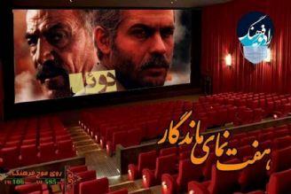 """روایت کارگردان و طراح جلوه های ویژه از """"دوئل"""" در رادیو فرهنگ"""