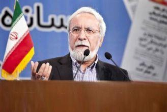 صباح زنگنه: ایران بیش از 3 میلیارد دلار در بانك توسعه اسلامی سرمایه دارد+فایل صوتی