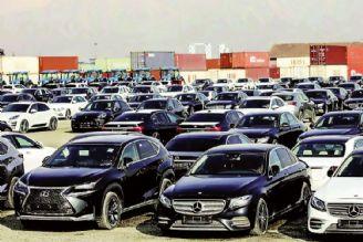 نقض اقتصاد مقاومتی؛ ایراد شورای نگهبان به طرح خودرویی مجلس