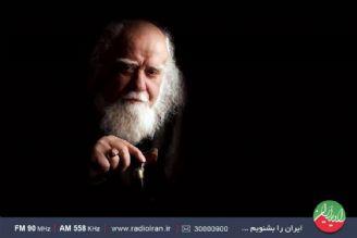 رادیو ایران و پاسداشت زندگی علامه محمدرضا حكیمی