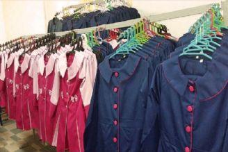 لباس فرم دانش آموزی و سودی كه از فروش آن به جیب مدارس میرود