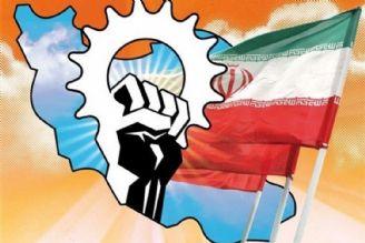 روحیه جهادی منجر به تحولات اقتصادی میشود