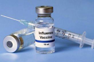 جزییات توزیع 800هزار دز واکسن آنفلوآنزا در مراکز بهداشت / تامین رایگان برای گروههای حساس
