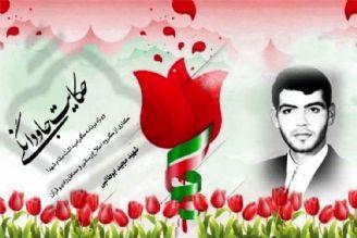 """نگاهی به زندگینامه شهید"""" مجید ابوطالبی """""""