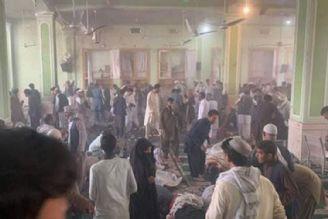 اجتماع بزرگ حوزویان برای اعلام انزجار از جنایات تروریستی و کشتار بیرحمانه مردم افغانستان