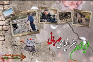 نماینده مسجد سلیمان: زلزله باعث شد محرومیت استان بیشتر دیده شود