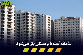 رئیس کمیسیون عمران مجلس با اشاره به روند اجرای قانون جهش تولید مسکن خبر داد: