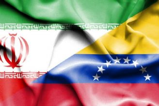 چشم اندازی روشن در روابط ایران و ونزوئلا