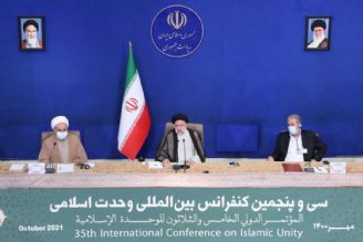 مقصد امت اسلامی، آزادی از نظام سلطه است