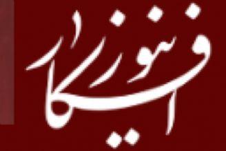 ظریف: باید نگاه وزارت خارجه را عوض كنیم