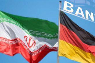 ممانعت آمریکا از معامله بانک های آلمانی با ایران
