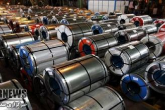 صادرات بیش از یک میلیون تن فولاد