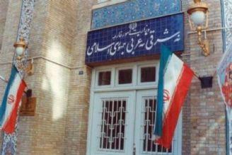 ایران در مبارزه با تروریسم سیاستی قاطع دارد