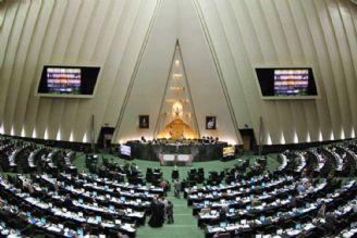 اصلاح لایحه تاسیس و اداره مدارس غیردولتی